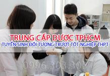 Trung cấp Dược TPHCM tuyển sinh thí sinh trượt tốt nghiệp THPT Quốc Gia 2017