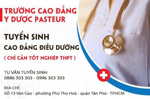 Cao đẳng Y Dược TP Hồ Chí Minh là nơi mà nhiều học sinh lựa chọn