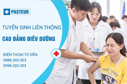 Tuyển sinh liên thông Cao đẳng Điều dưỡng TPHCM năm 2017