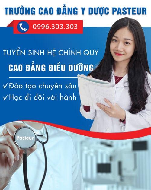 Tuyển sinh Cao đẳng Điều dưỡng TPHCM năm 2018