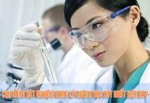 Đào tạo cao đẳng xét nghiệm tphcm