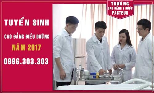 tuyển sinh cao đẳng điều dưỡng tphcm năm 2017