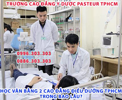 Thời gian học Văn bằng 2 Cao đẳng Điều dưỡng TP.HCM