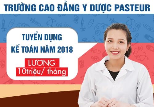 Tuyển dụng kế toán tổng hợp tại TPHCM năm 2018