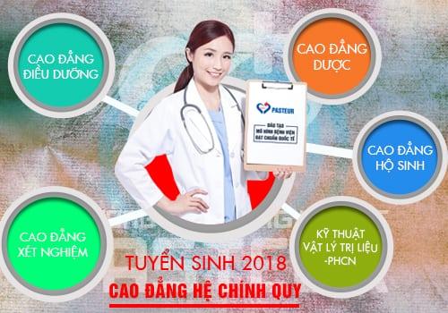 Tuyển sinh Cao đẳng Y Dược TPHCM năm 2018