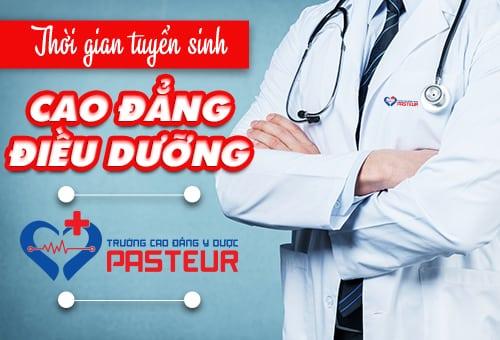 Thông tin tuyển sinh Cao đẳng Y Dược Pasteur TP.HCM năm 2018