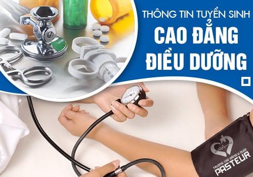 Chất lượng đào tạo VB2 Cao đẳng Điều dưỡng TP.HCM thế nào?