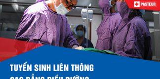 Hồ sơ Liên thông Cao đẳng Điều dưỡng Pasteur TP.HCM năm 2018