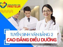 Vì sao nhiều thí sinh yêu thích học Văn bằng 2 Cao đẳng Điều dưỡng TP.HCM?