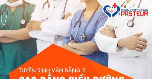 Vì sao thí sinh nên đăng kí tuyển sinh VB2 Cao đẳng Điều dưỡng?