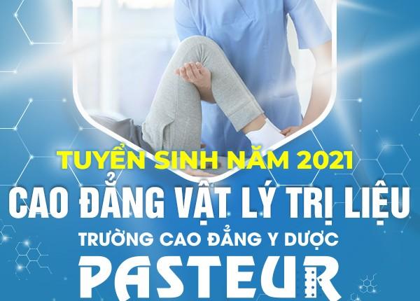 <center><em>Thông tin tuyển sinh Cao đẳng Vật lý trị liệu TPHCM năm 2021</em></center>