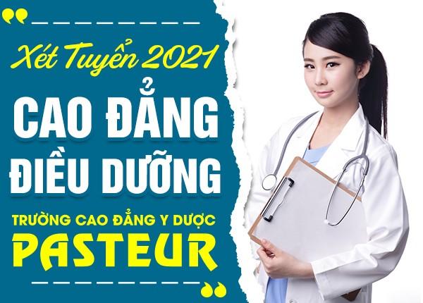 <center><em>Xét tuyển Cao đẳng Điều dưỡng TPHCM năm 2021 nhận được học bổng miễn giảm học phí</em><center>