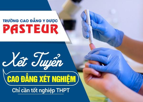 <center><em>Xét tuyển Cao đẳng Xét nghiệm TPHCM năm 2021 điều kiện tốt nghiệp THPT</em></center>