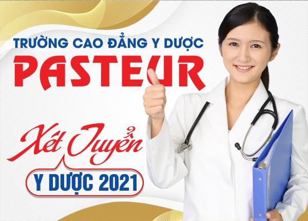 <center><em>Hạn nộp hồ sơ xét tuyển Cao đẳng Y Dược TPHCM năm 2021</em></center>